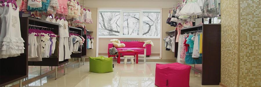 d7dac1b533f6 Для магазина детской одежды очень важно насколько грамотно осуществлено  зонирование торгового зала. Чаще всего его разделяют на зону для мальчиков  и зону ...